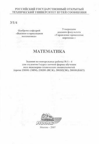 Образцы Обложек Методичек Скачать